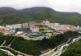 Kangding New town fused M